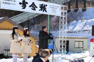写真:豊根村雪合戦