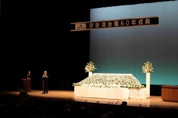 写真:伊勢湾台風60年式典
