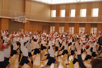 Tobishima educam