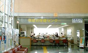 Uma fotografia: Tobishima-mura saúde centro
